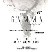 """นิทรรศการ """"ภาพพิมพ์บูรพา ครั้งที่ 20"""" (GAM Exhibition)"""