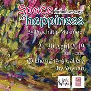 """นิทรรศการ """"พื้นที่แห่งความสุข"""" (Space of happiness)"""