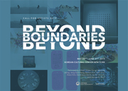 Call for Artists 2019 - Beyond Boundaries (Opening Reception)