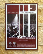 """""""Passages of Martin Luther King"""" production by Palestinian National Theatre Al Hakawati in East Jerusalem"""