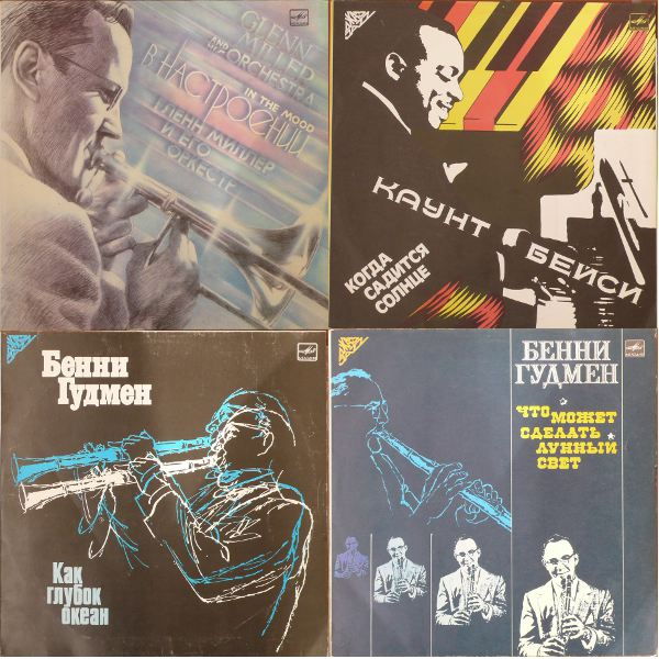 American swing records made in the Soviet Union - Dieselpunks