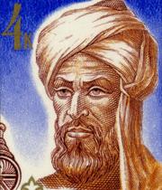 al-Khwarizmi portrait
