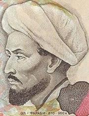 Al-farabi portrait