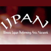 IJPAN Call for Proposals