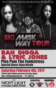 2nd Annual Hip Hop Since Way Back Concert Series feat. Rah Digga, Lyric Jones, Pam the Funktstress, Ryan Nicole