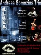 Andreas Gomozias Trio & Guest