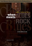 "THE BOOGIE SINNERS LIVE AT ""WHEN BLUES MEETS ROCK"" 1st Blues-Rock Festival in ZAKYNTHOS"
