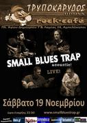 S.B.T. acoustic! ζωντανά στο «Τρυποκάρυδος Rock Café»