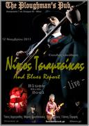 Nick Tsiamtsikas & Blues Report live at Ploughman's Pub