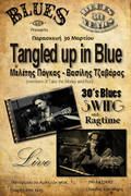 Tangled Up In Blue  (Blues, Swing & Rag)