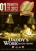 Daddy's Work Blues Band – Season Opening @ STAGE 25