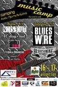 1o Music Camp Festival