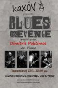 Blues Revenge Live @ Καχον with Dimitris Politimos on Piano