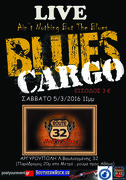 Blues Cargo live at ROUTE 32