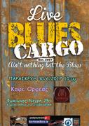 Blues Cargo live at Ορφέας Bar Cafe