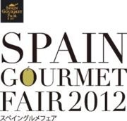 Spain Gourmet Fair.