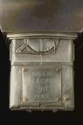 War Trophy (back Engraving)