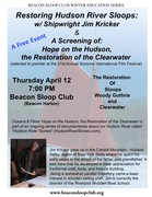 Restoring the Hudson River's Sloops – the Woody Guthrie and Clearwater