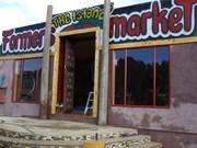 Party -  Waiheke Farmers' Market Fri 26th March 7pm onwards