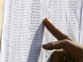 Finding passengers through passenger lists