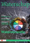 Cover voor Waterschap