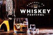Central PA Whiskey & Fine Spirits Festival at the AACA Museum