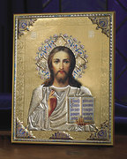 Novena to Christ the King