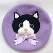 Chic Chic Cat Handmade Beret at $56.00