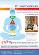 Tecnicas de Rejuvenecimiento de la Medicina Tibetana