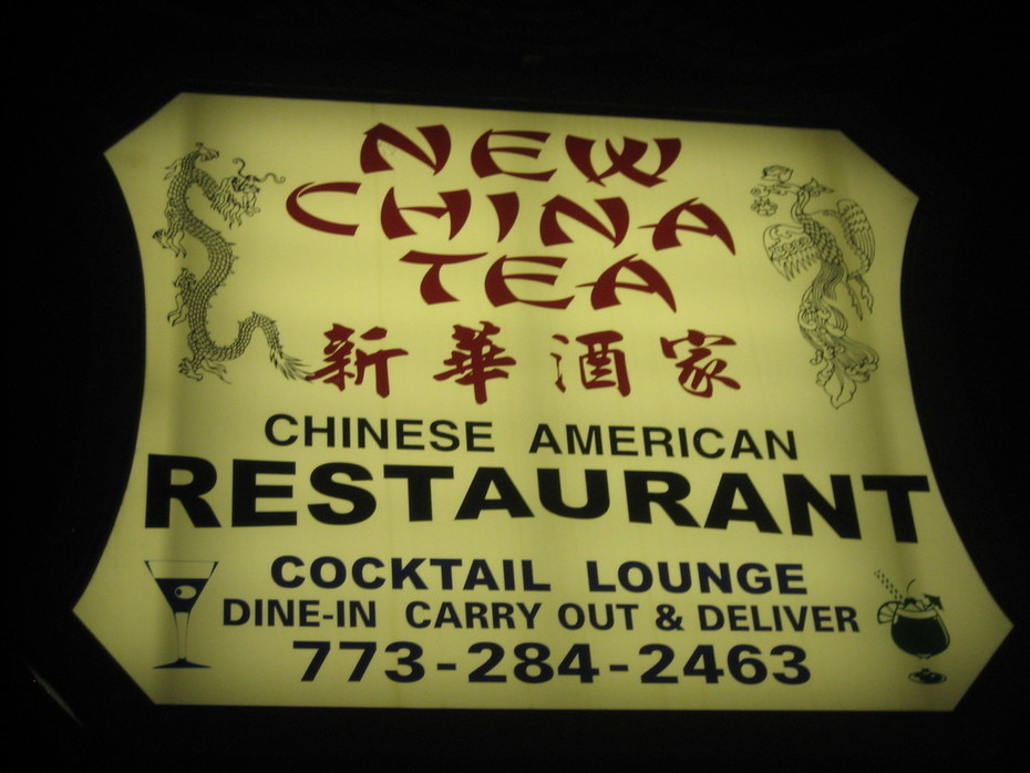 New China Tea, 4020 W. 55th