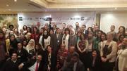 MENA Evaluation Conference and Celebration