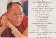 Dalai_LamaNever_Give_Up