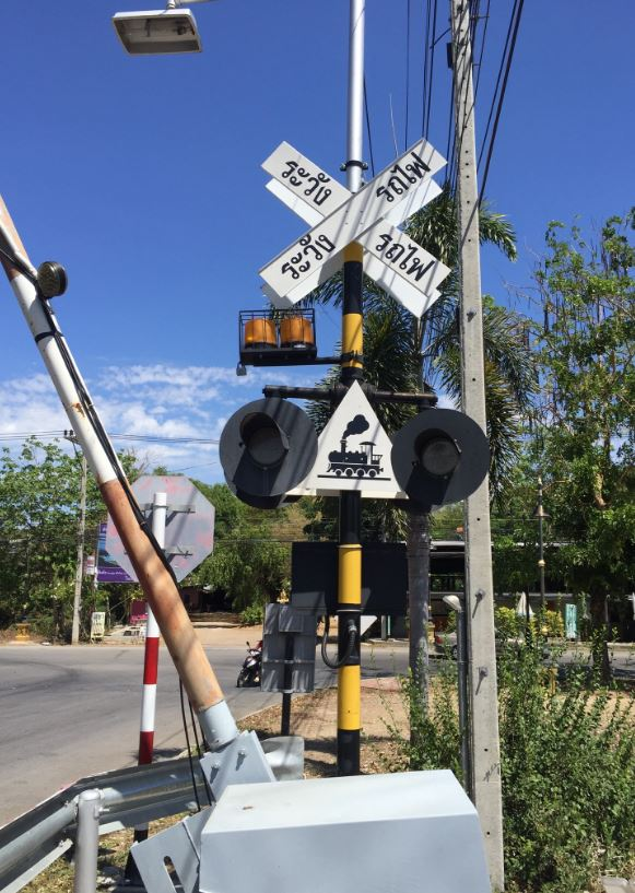 Typical Automated Crossing
