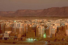 Heritage of Yemen - Shebam