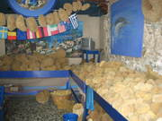 Kalymnos sponges shop
