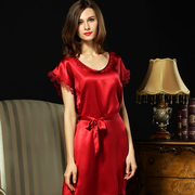 Ionlyou Elegant Cozy 100% Silk Lace Women's Nightgown