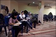 cierre del ramadan