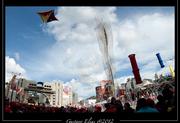 Concentracion Chavez CNE-0176