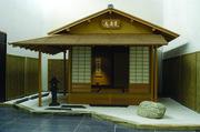 Venez fêter le Nouvel An japonais à Mariemont