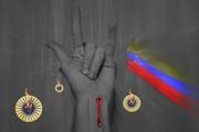 Día 22 - Un deseo colectivo - Joaquín Pereira - Grande