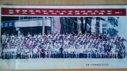 中国第七届自学辅导教学经验交流会在山西太原召开(2000年7月)