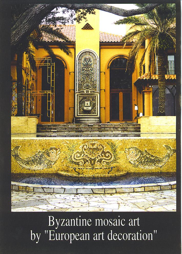 Sarasota FL private residence project, 2006