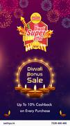 Diwali Offer Sale - Sathya Online Shopping
