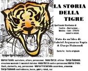 Storia della Tigre