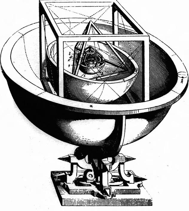 Inner Earth Geometry