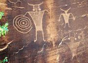Moab Warriors