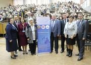 Конференция НОПАЯз в Туле