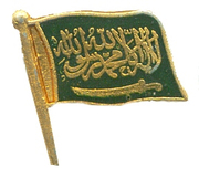 Shahdah_133