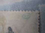 Stempel på baksiden av NK 35.