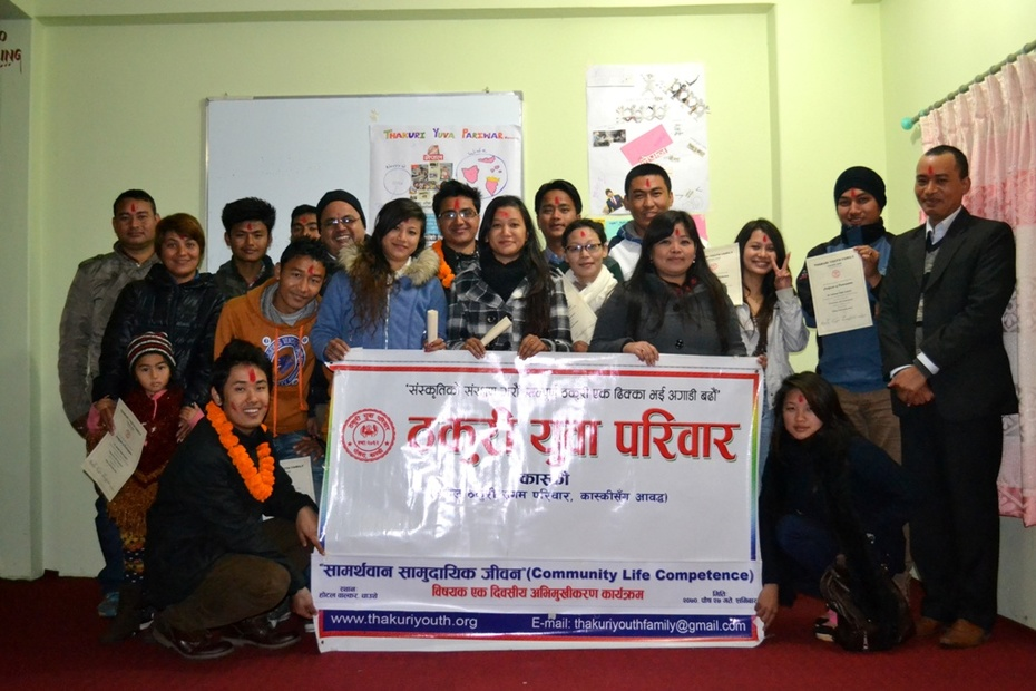 Community Life Competence applied in Pokhara by Dipendra Malla and Nabaraj Adhikari 2014